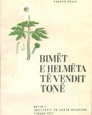 Bimët e Helmëta të  Vendit Tonë- Xhafer Qosja
