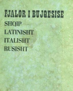 Fjalor I Bujqesise  Shqip-Latinisht-Italisht-Rusisht | Niko Qafzezi