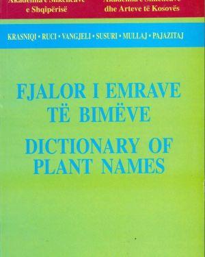 Fjalor I Emrave te Bimëve- Krasniqi, Ruci, Vangjeli, Susuri, Mullaj, Pajazitaj