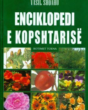 Enciklopedi e Kopshtarise- Vasil Shqahu