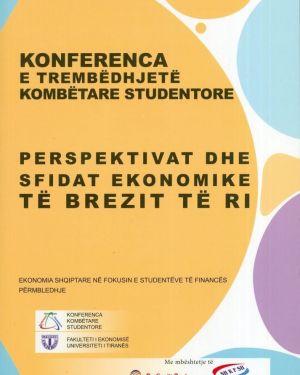 Konferenca e Trembëdhjetë Kombëtare Studentore
