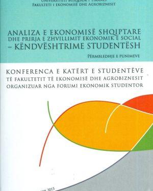 Konferenca e Katërt e Studentëve të Fakultetit të Ekonomisë dhe Agrobiznesit