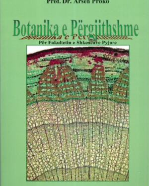 Botanika e Pergjithshme- Arsen Proko